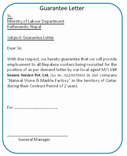 Letter Of Guarantee Template Beautiful Cst Season Service Pvt Ltd
