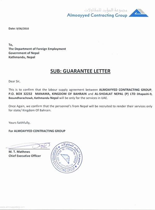 Letter Of Guarantee Template Elegant Letter Guarantee