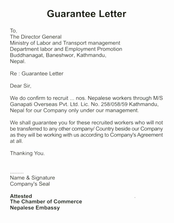 Letter Of Guarantee Template Unique Wel E to Ganapati Overseas