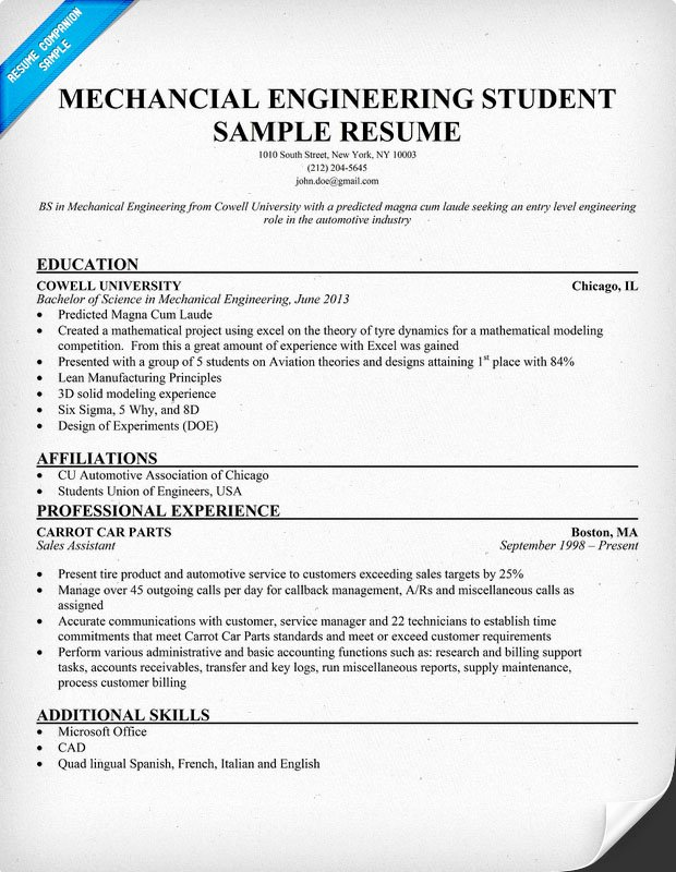 Mechanical Engineering Resume Template Luxury Resume format February 2016
