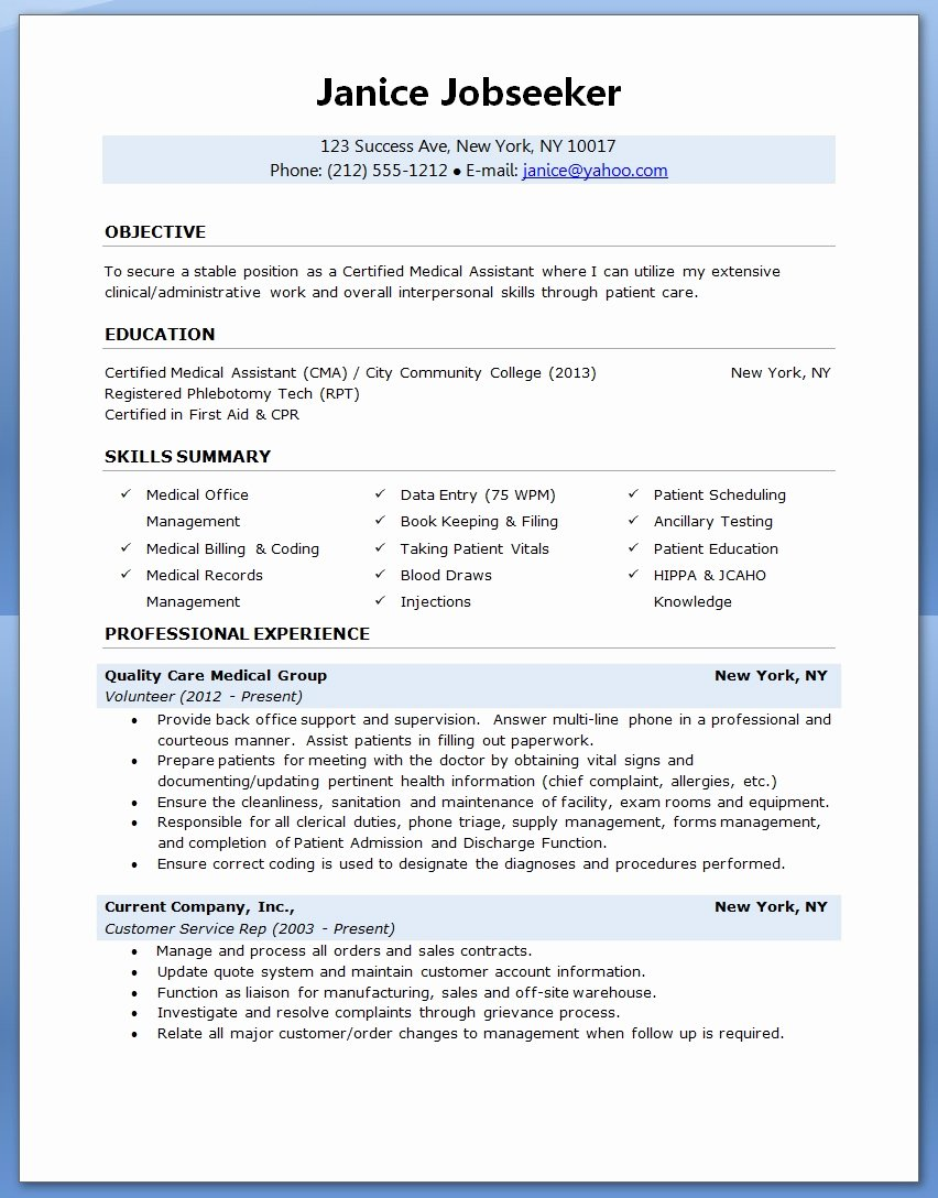 Medical assistant Resume Template Inspirational Sample Of A Medical assistant Resume 2016