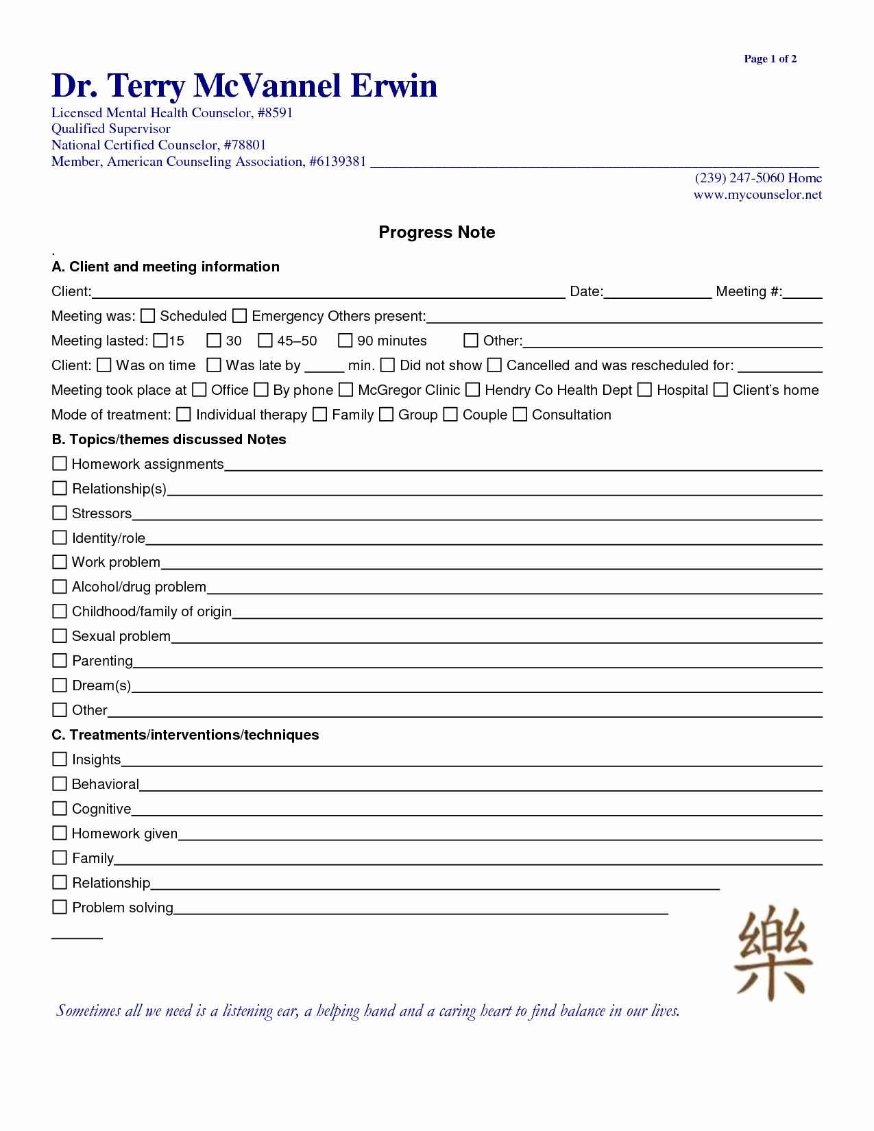 Medical Progress Note Template New 9 Best Of Medical Progress Notes forms Medical