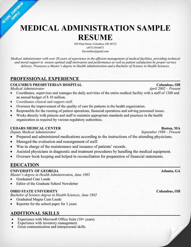 Medical Resume Template Free Beautiful Doctor Office Resume