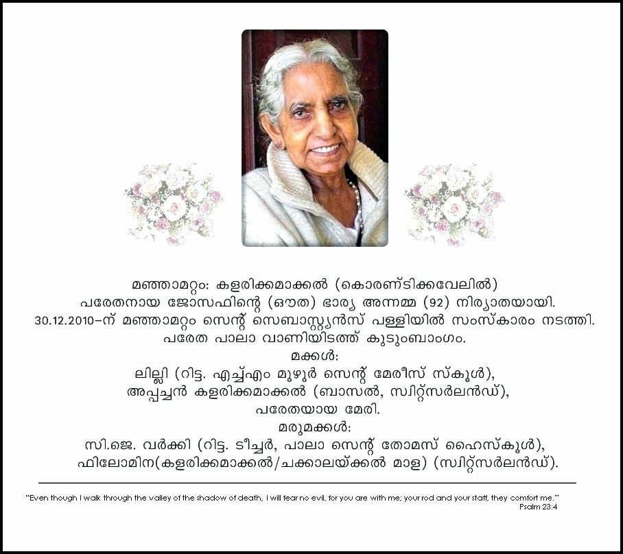 Memorial Service Announcement Template Inspirational Memorial Service Announcement Cards – Kinnisvarao