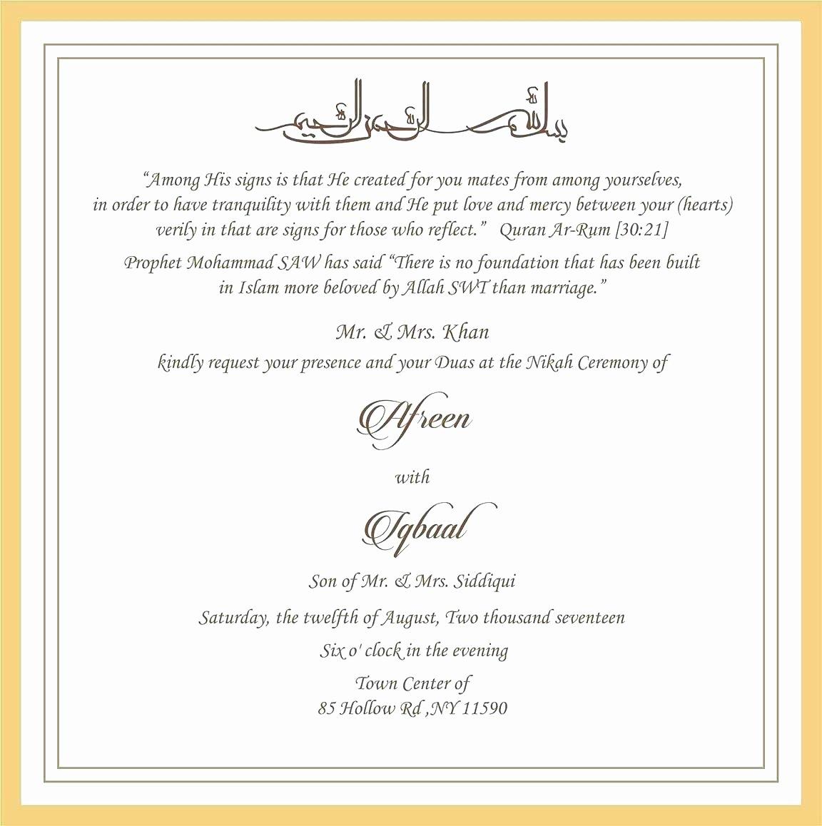 Memorial Service Invitation Template Luxury Memorial Service Invitation Sample formal Invitation