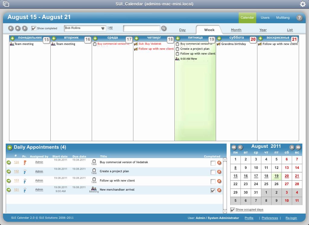 Microsoft Access Calendar Template Luxury Free Access Calendar Template