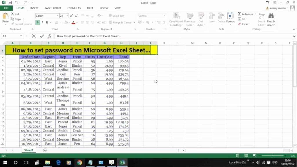 Microsoft Excel Password Template Unique Password Spreadsheet Template Spreadsheet Templates for