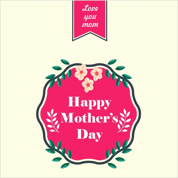 Mothers Day Cards Template Luxury 11 Mothers Day Card Templates Psd Eps