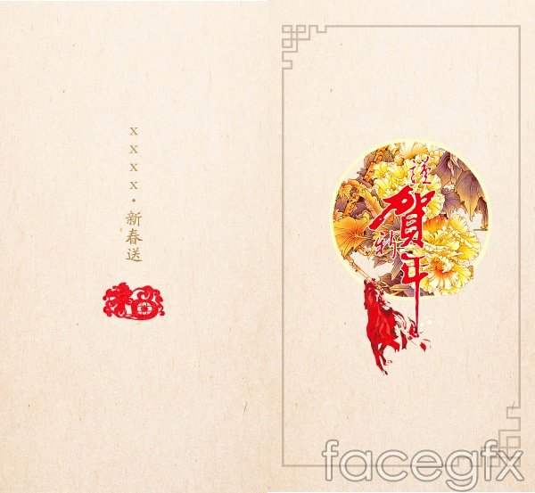 New Year Card Template Elegant Chinese New Year Greeting Card Template Vector – Over