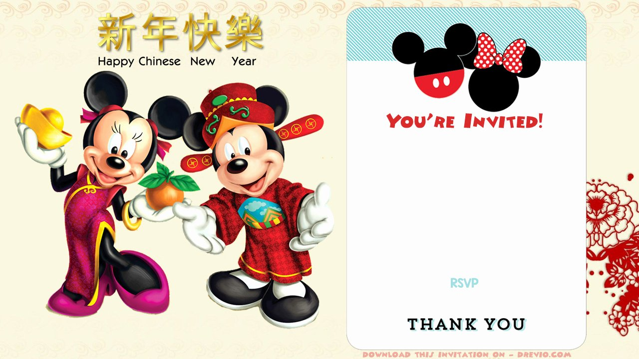 New Year Card Template Lovely Free Mickey Mouse Clubhouse Birthday Invitations – Free
