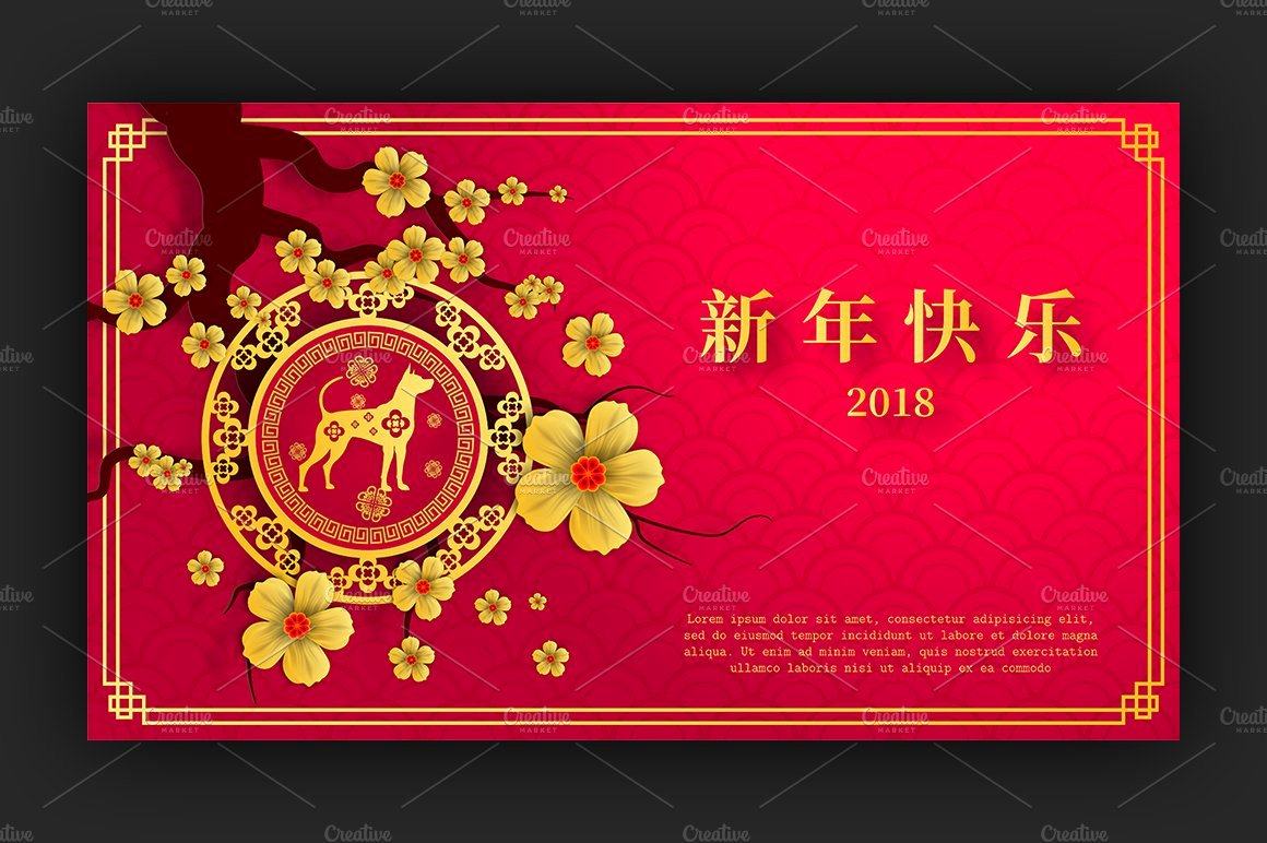 New Year Card Template New 2018 Chinese New Year Card Card Templates Creative Market