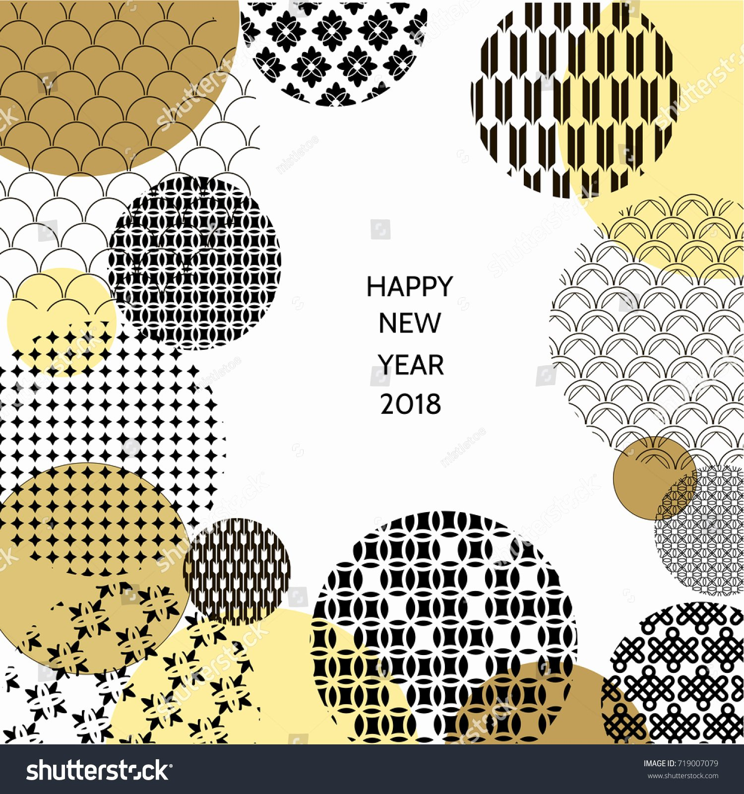 New Year Card Template New Happy New Year 2018 Template Greeting Stock Vector
