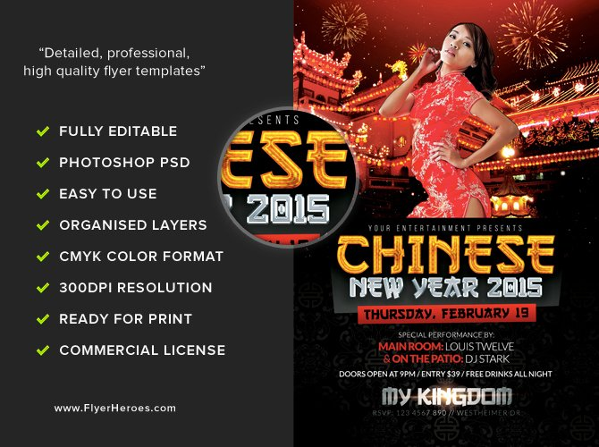New Year Flyer Template Best Of Chinese New Year Flyer Template 3 Flyerheroes