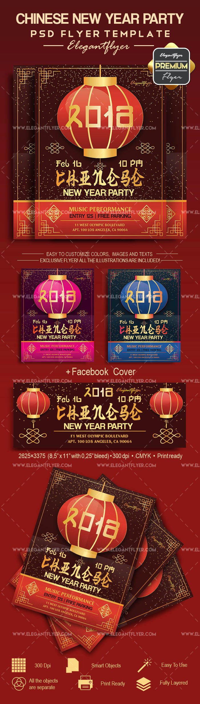 New Year Flyers Template Lovely Chinese New Year Flyer Templates – by Elegantflyer