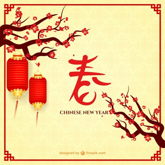 New Year Invitation Template Awesome Chinese New Year Invitation Template – Merry Christmas