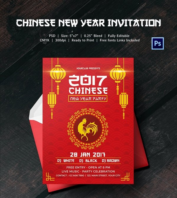 New Year Invitation Template Beautiful 10 Free Chinese New Year Templates Invitations Flyers