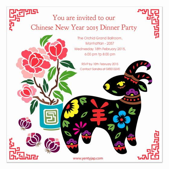 New Year Invitation Template Fresh Chinese New Year 2015 Invitations & Cards On Pingg