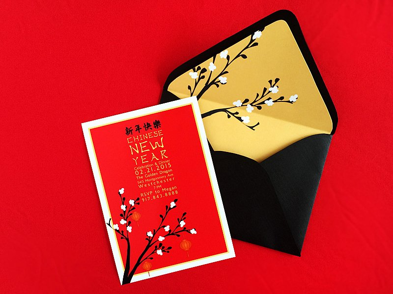 New Year Invitation Template Lovely Celebrate Chinese New Year with A Free Invitation Template