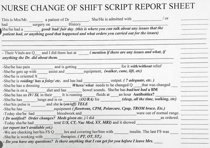 Nursing Shift Report Template Awesome 25 Best Ideas About Nurse Brain Sheet On Pinterest