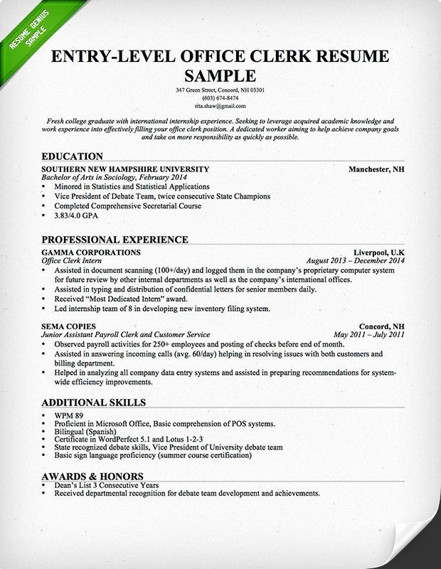Office assistant Resume Template Beautiful Administrative assistant Resume Sample