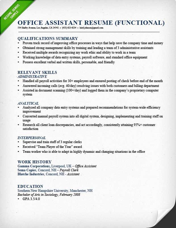 Office assistant Resume Template Fresh How to Write A Qualifications Summary