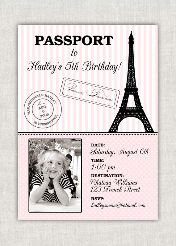 Paris Passport Invitation Template Fresh Paris Birthday Invitation