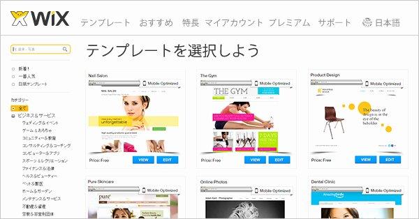 Photo Gallery Website Template New HTML ホームページ テンプレート 日本向けテンプレートから選択