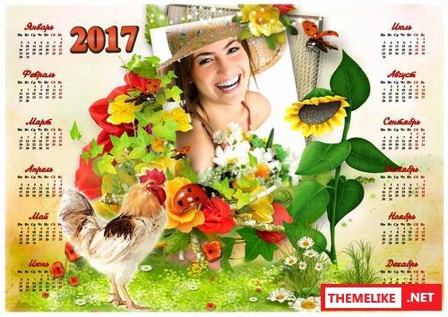 Photoshop Calendar Template 2017 Awesome Calendar with Photo Frame for 2017 Bright Colorful