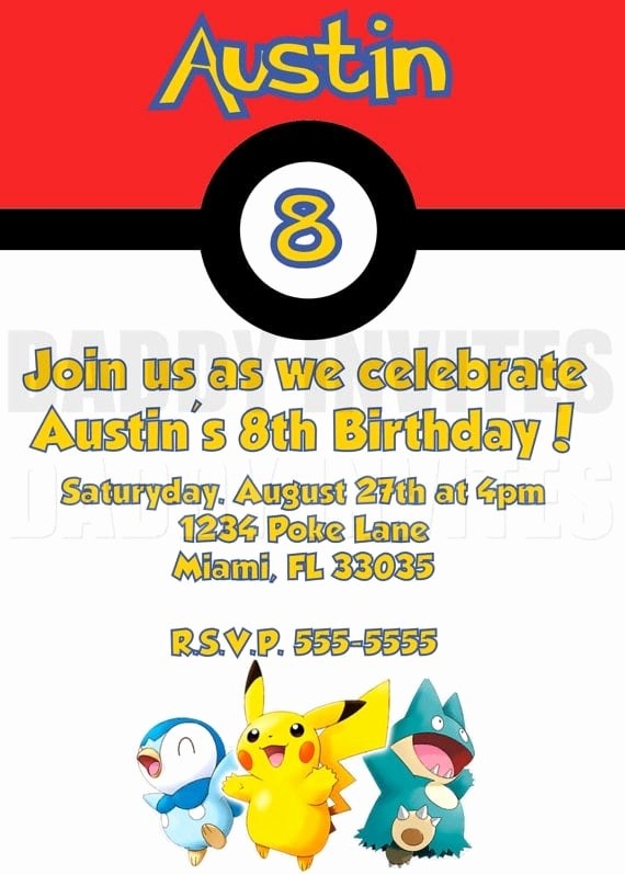 Pokemon Invitation Template Free Inspirational Pokemon Birthday Invitation