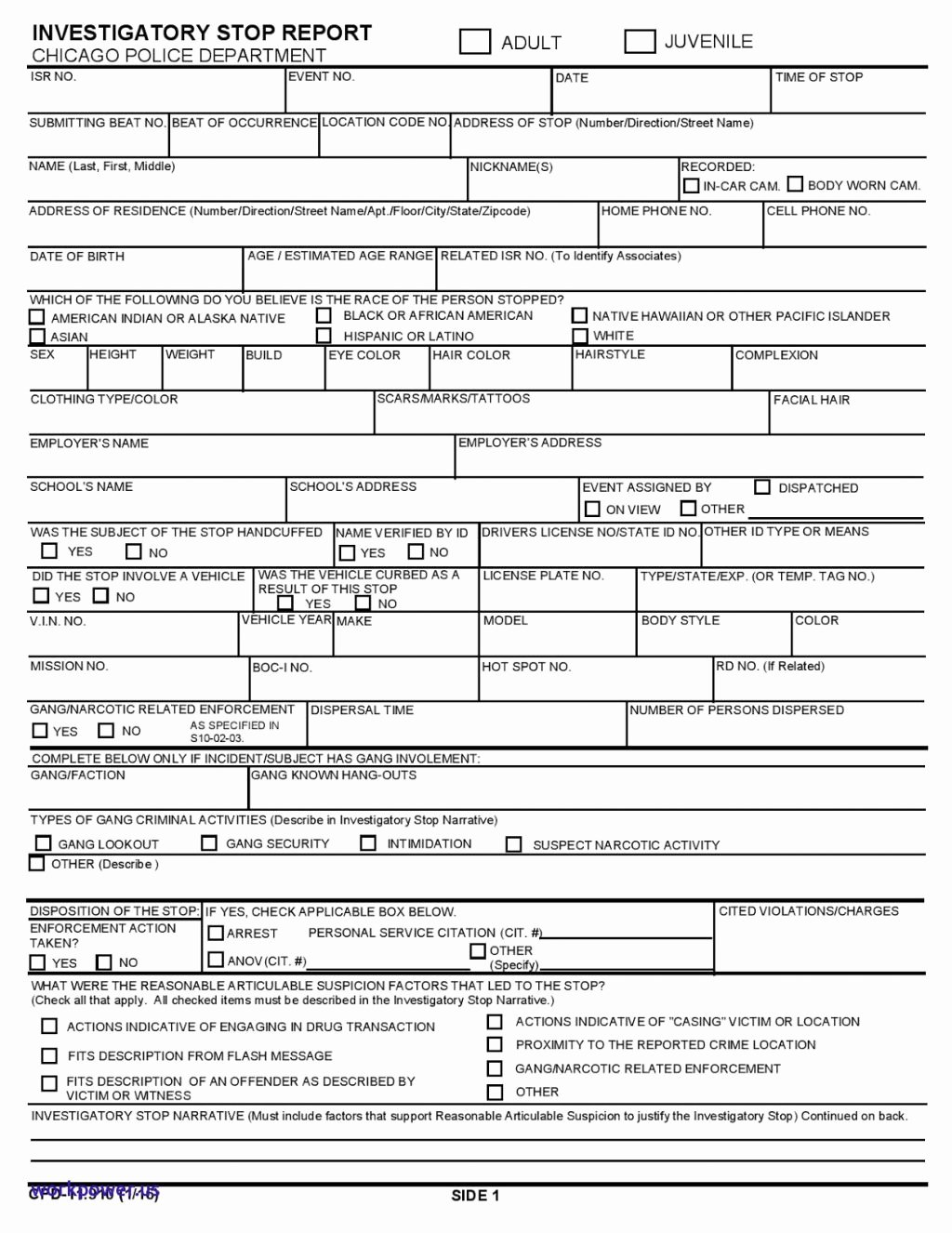 Police Report Template Pdf New Blank Police Report Template Incident form Statement