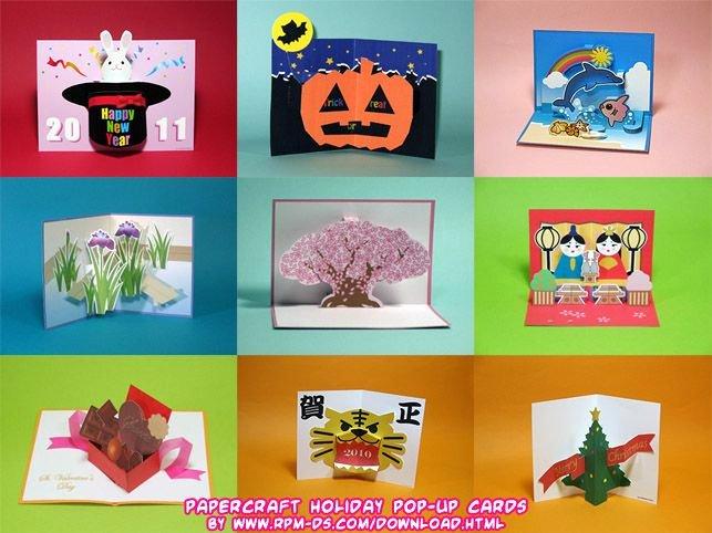 Pop Up Book Template Fresh Pop Up Card Templates