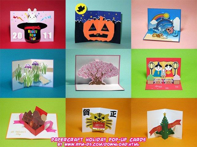 Pop Up Book Template Luxury Pop Up Paper the Art Of Paper Pop Ups Pop Up Card Templates
