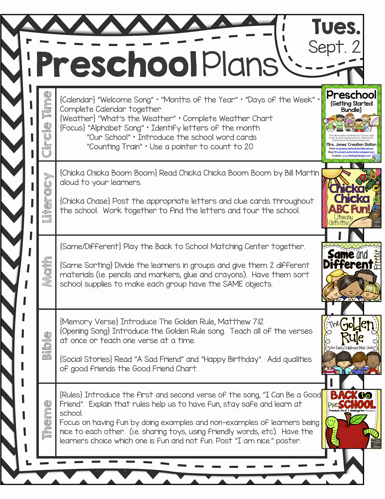 Prek Lesson Plan Template Best Of Windows 10 Product Activation Keys All Versions