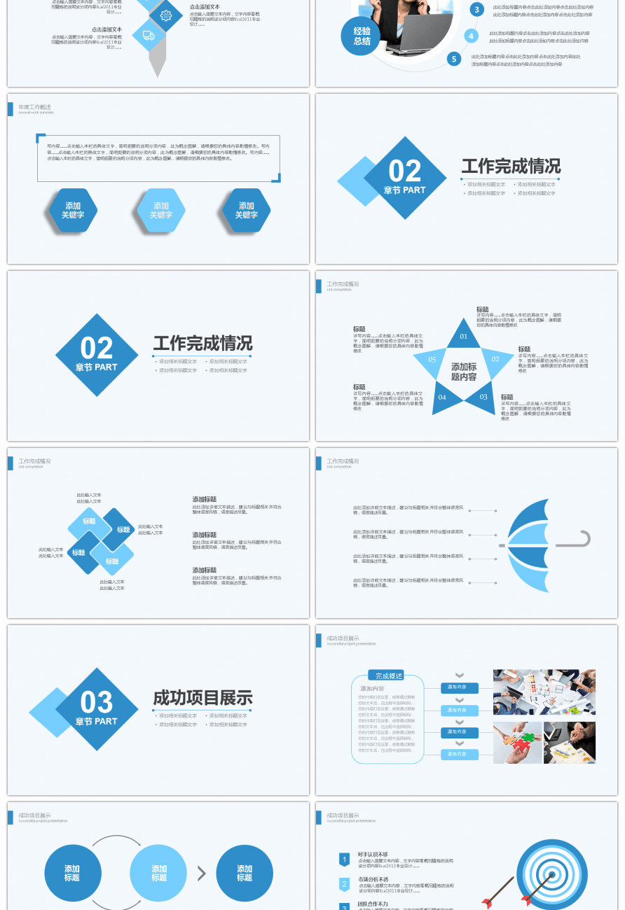Research Presentation Powerpoint Template Inspirational Awesome Blue Project Research Report Ppt Template for
