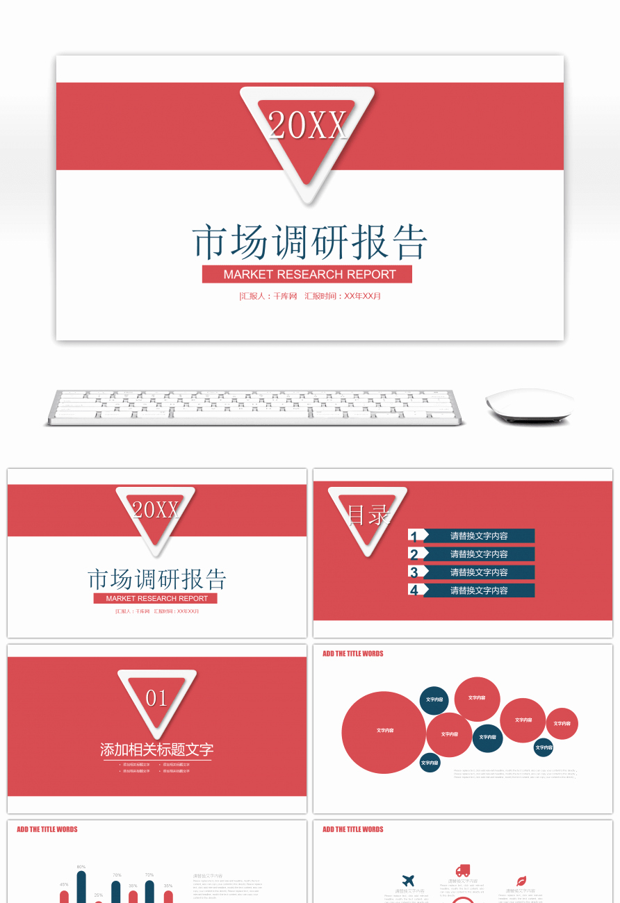 Research Presentation Powerpoint Template Unique Awesome Clothing Brand Market Research Report Ppt Template
