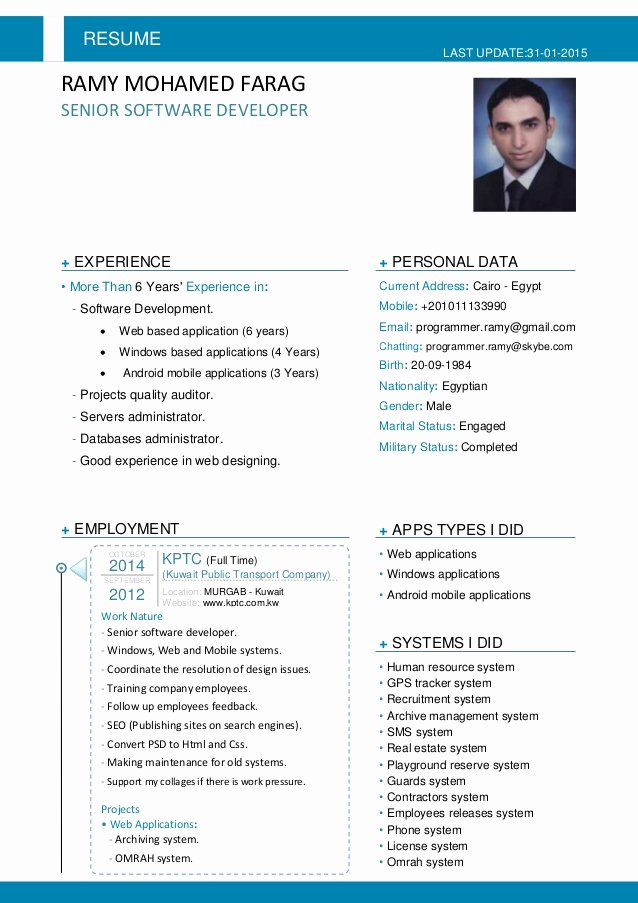 Resume Template software Engineer New Mistakes to Avoid On software Engineer Resume