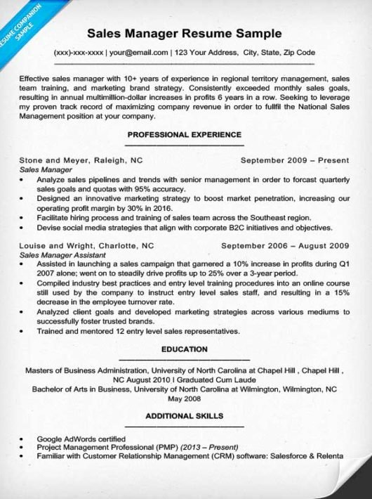 Sales Manager Resume Template Awesome Sales Manager Resume Sample & Writing Tips