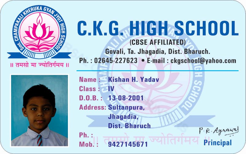 School Id Card Template Lovely More Students Id Cards Design Templates Samples
