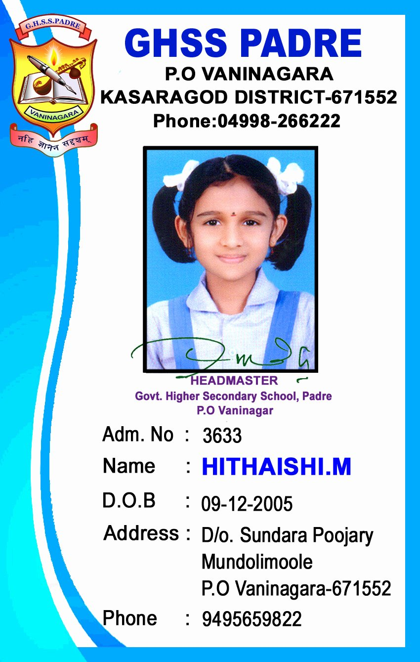 School Id Card Template Lovely School Id Card Design
