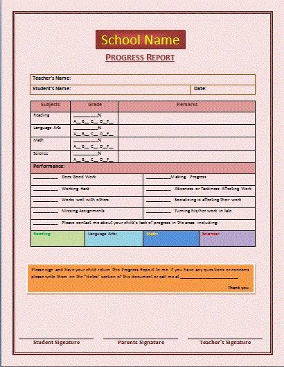 School Progress Report Template Lovely Progress Report Template