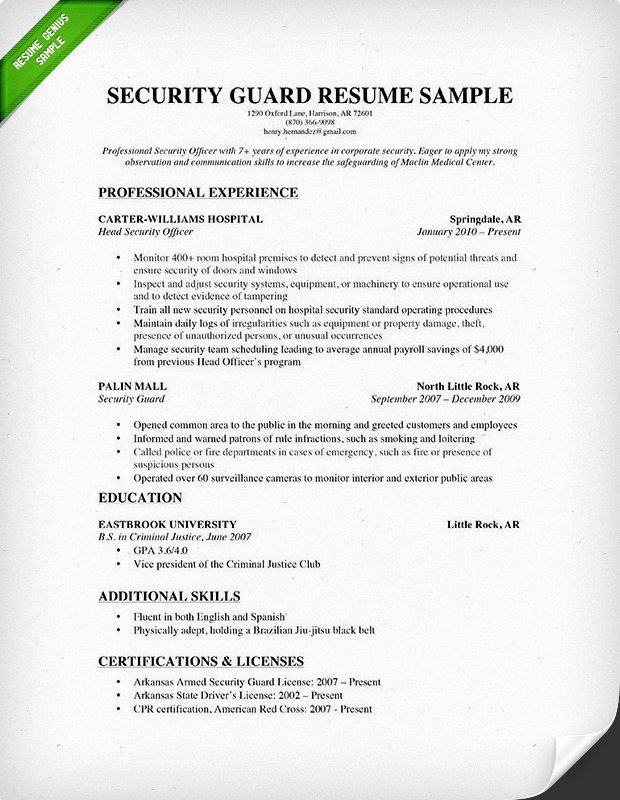 Security Guard Resume Template Inspirational Security Guard Resume Sample