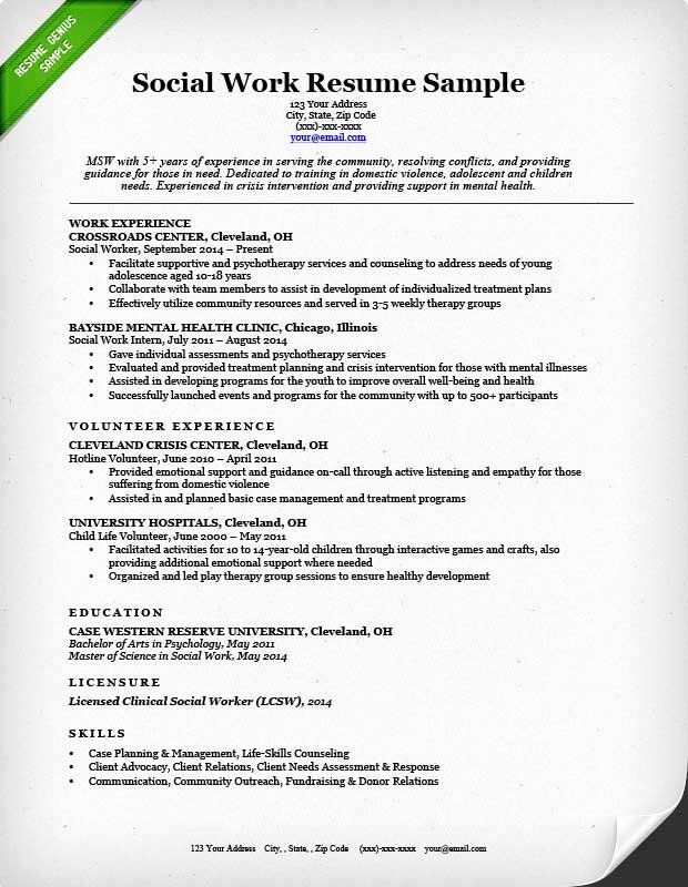 Social Worker Resume Template Fresh social Work Resume Sample & Writing Guide