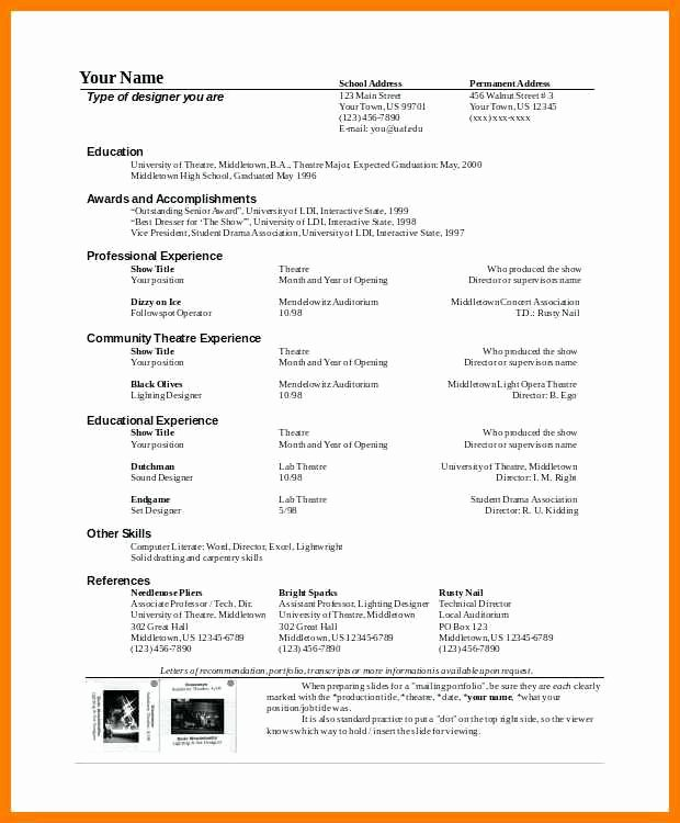 Tech theatre Resume Template Beautiful 12 13 Movie theater Job Description for Resume