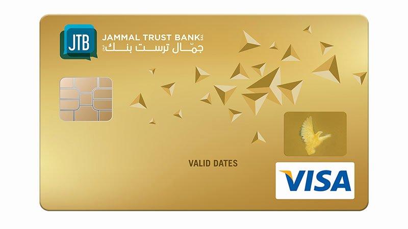 Visa Credit Card Template Inspirational top Credit Cards In Lebanon Visa Gold Credit Card