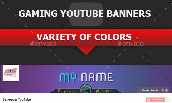 Youtube Gaming Banner Template Elegant 16 Youtube Banner Templates – Free Sample Example